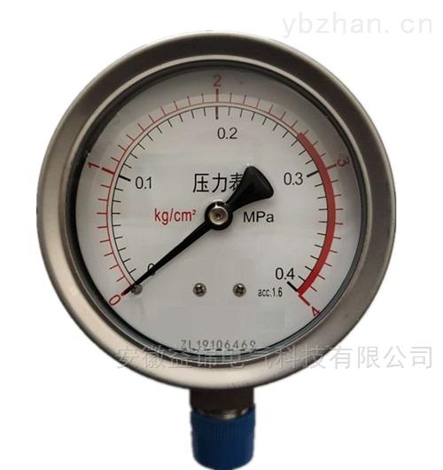 YBF不銹鋼壓力表