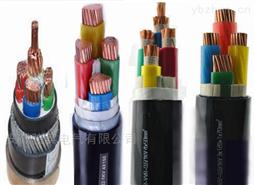 GZR-VV-0.6/1KV3*120+1*70隔氧层电力电缆
