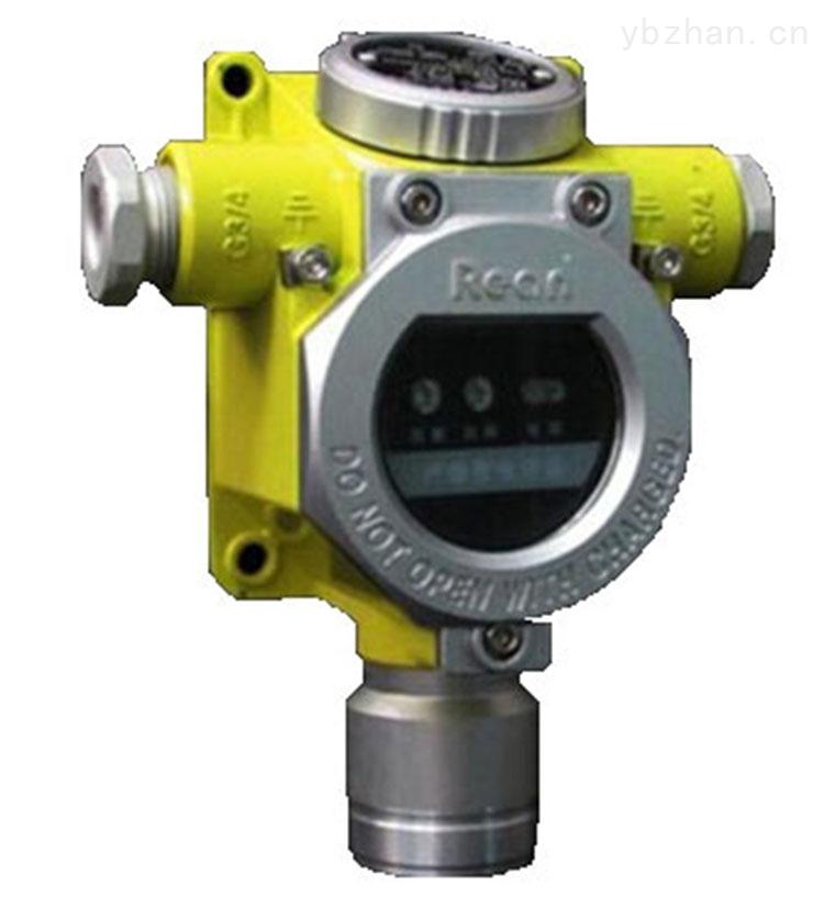 天然氣氣體檢測儀快速檢測