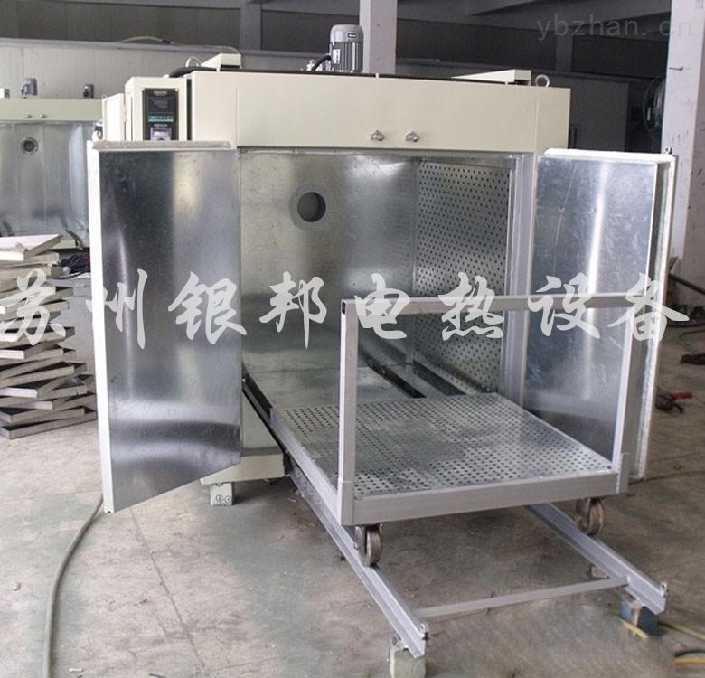 变压器绝缘漆干燥箱 变压器固化炉 轨道台车式变压器烘箱