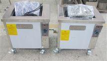 威固特VGT-1012FT研磨超聲波清洗機