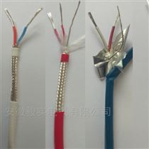 KFVP7*1.5高温电缆