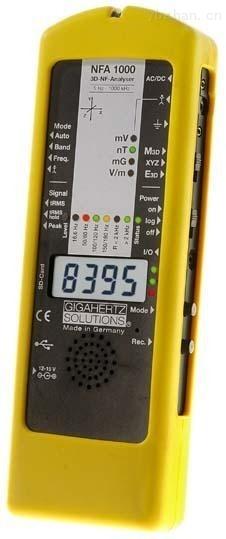 NFA1000-德国吉赫兹NFA1000电磁辐射分析仪