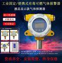 一氧化氮有毒有害氣體報警器獨立型CO探測器