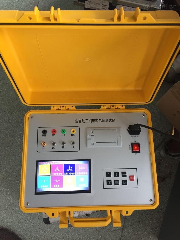 承試設備電容電感測量儀