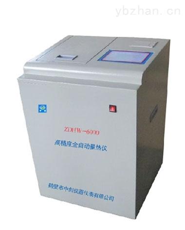 检测煤炭热值的化验仪器-化验原煤卡数的设备,中创仪器