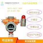 天然氣檢測儀報警器