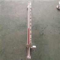 UHZ-58/CG/A97二甲醚不锈钢液位计DN32法兰
