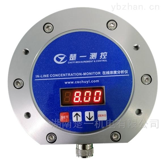 CYR-G-800-在線折光儀折射計