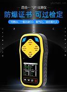 建大仁科氧气co硫化氢复合式多气体检测仪