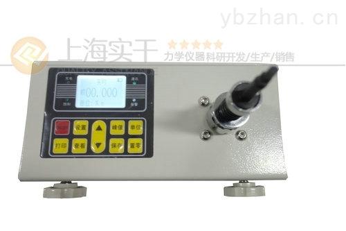焊接螺钉破坏扭矩测量仪1-55N.m 175N.m
