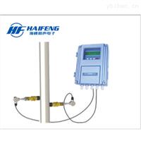TDS-100插入式超聲波流量計免維護智能廠家