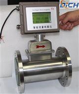 广州气体涡轮流量计生产厂家