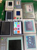 6AV2124-0QC02-0AX0  觸摸屏十多年修複