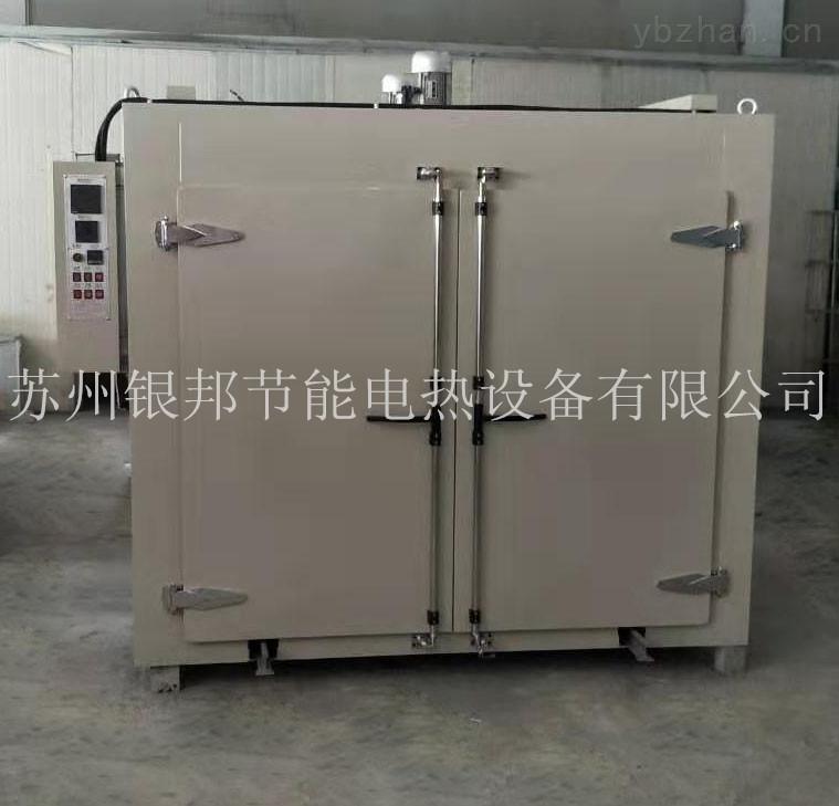 带轨道推车式变压器烘箱 变压器绝缘漆固化烘箱 工业变压器烘箱