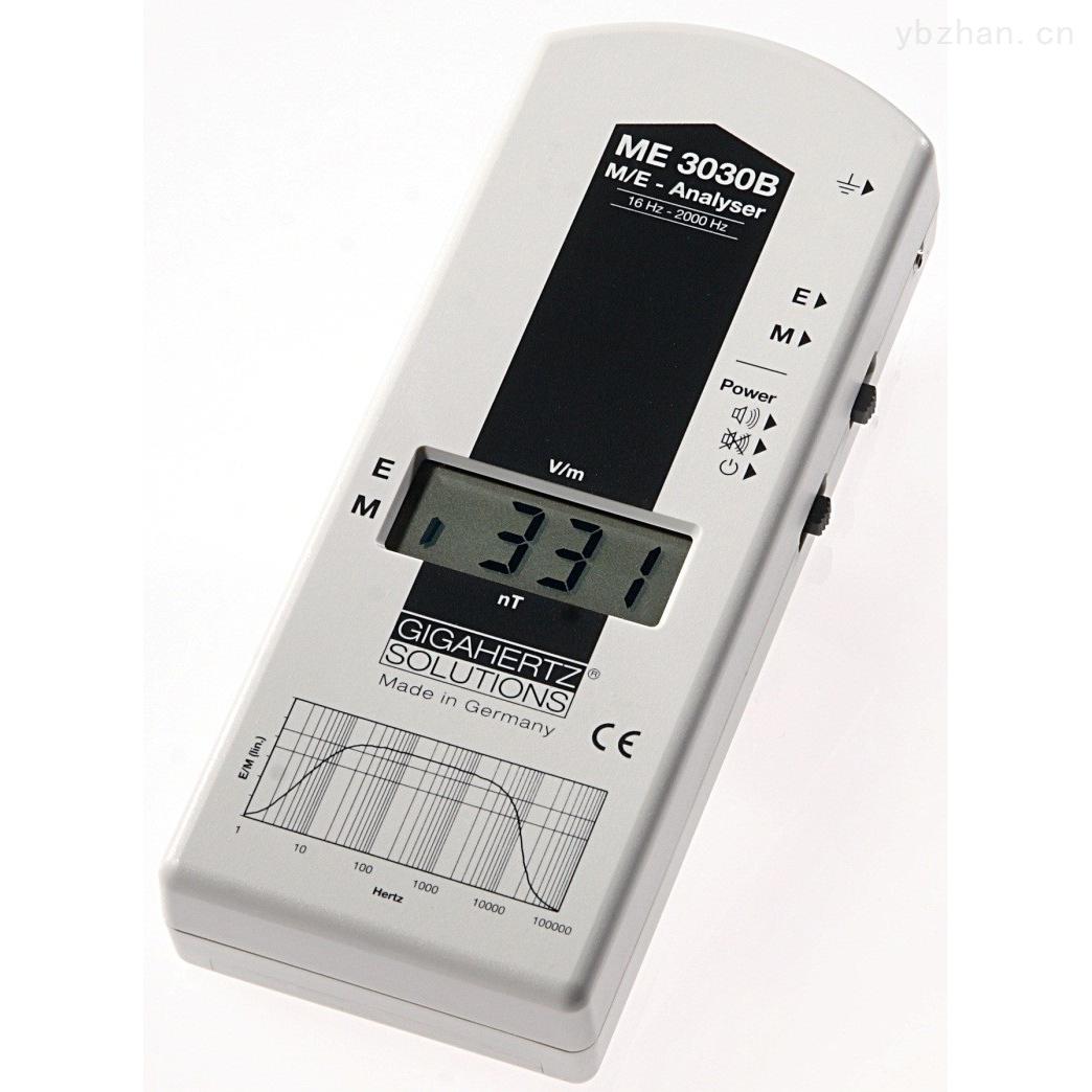 ME3030B-吉赫兹高精度数字式低频电磁场强度分析仪