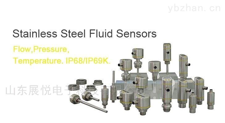 ema伊玛PA/PB/PC/PD-ema伊玛PA/PB/PC/PD智能数显式压力传感器