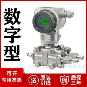 JC-3000-FBHT数字差压变送器厂家价格数字 差压传感器