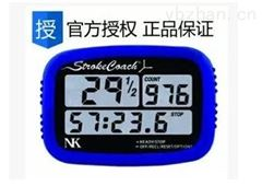 NK Stroke Coach 赛艇桨频表