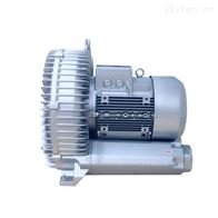 JS水产养殖增氧专用曝气风机