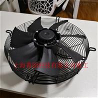 励磁功率柜风机FN040-VDL.0F.A7P1施乐百