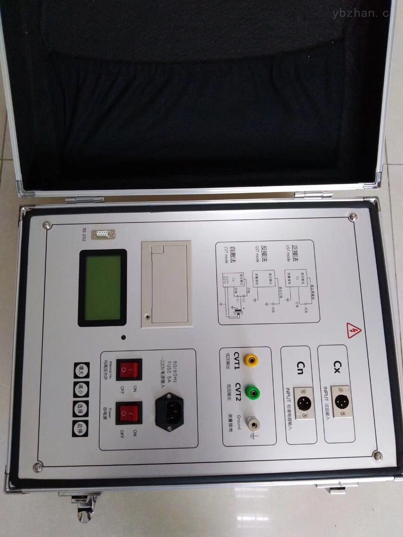 高精度变频介质损耗测试仪厂家