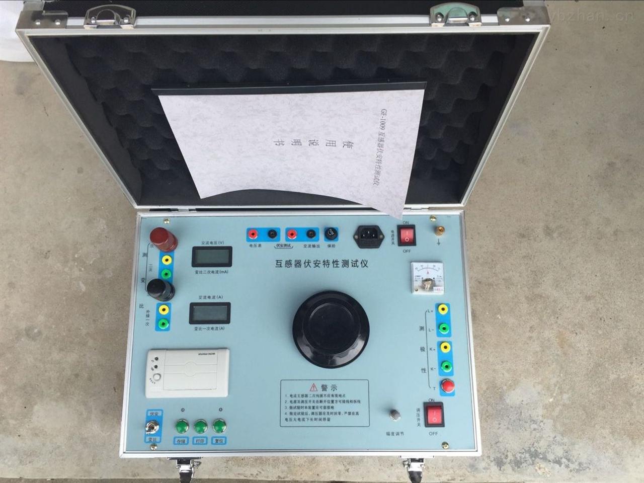 1100V互感器伏安特性测试仪