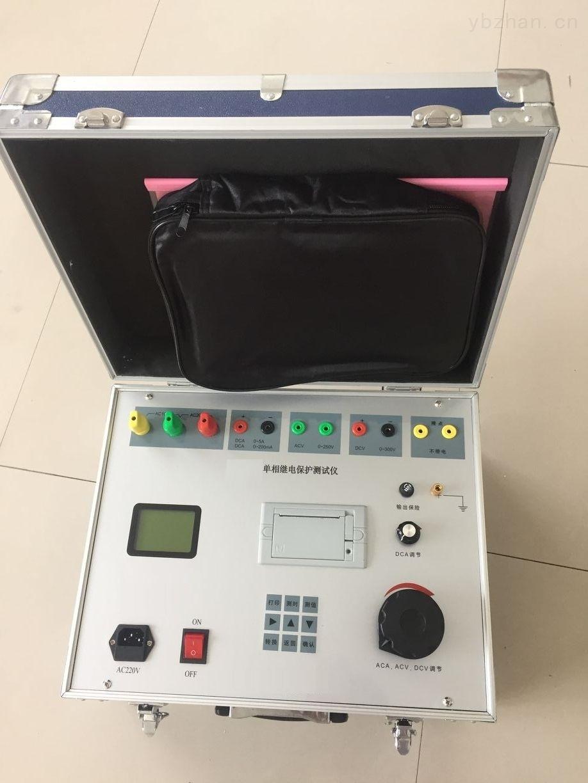 1200A六相继电保护测试仪