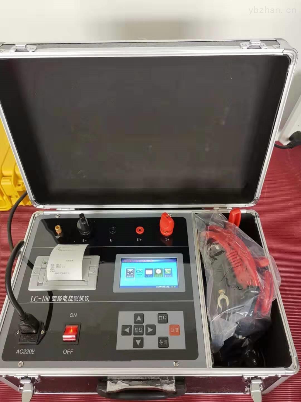 厂家供应200A智能回路电阻测试仪带打印