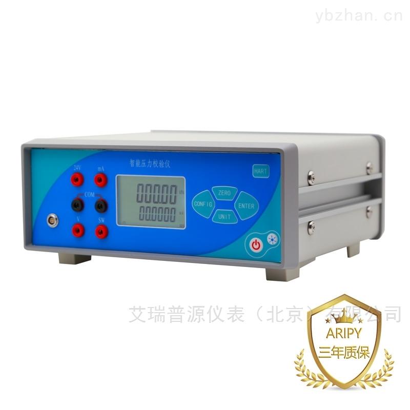 PY802-压力表校验仪