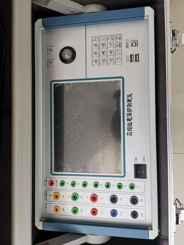 单相继电保护测试仪继保仪综保仪