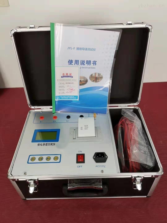 高品质大电流全新接地导通测试仪