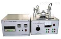 上海诚卫型织物感应式静电测试仪