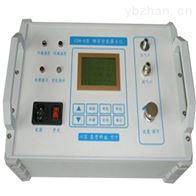 氮气微水仪