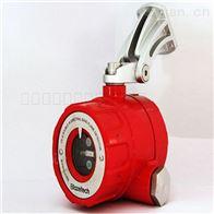 GW800IR2燃气管道专用火焰探测器