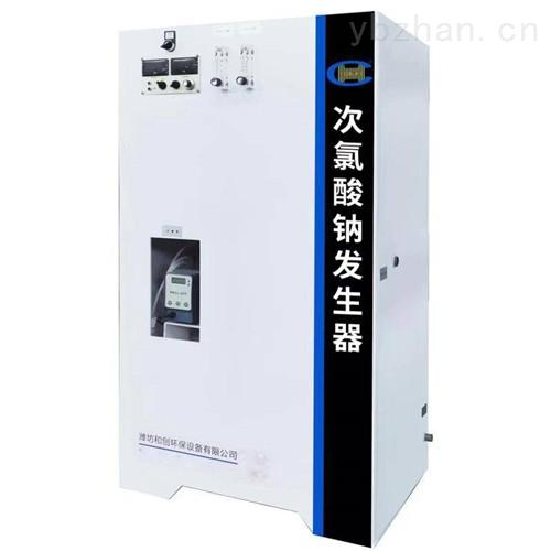 辽宁自来水厂消毒设备-次氯酸钠发生器厂家