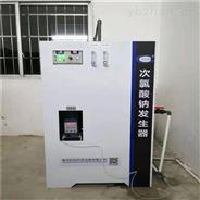 河南农村饮水消毒设备-新型次氯酸钠发生器