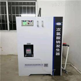 HC农村饮水消毒集中供水工程次氯酸钠发生器