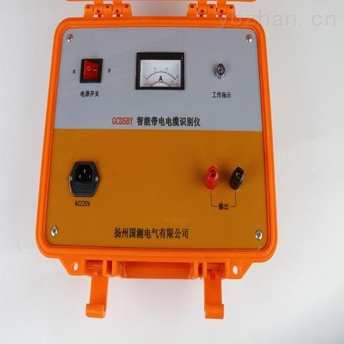 国测安全智能电缆识别仪
