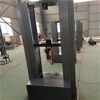 电子万能建筑型材复合性能试验机