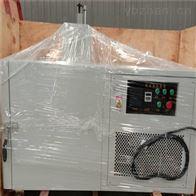 微机控制高低温试验机