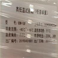 微机控制低温冰硬度试验机