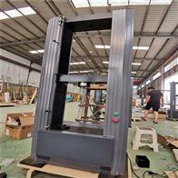 WYW系列硬质合金抗弯强度试验机