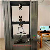 可靠性能安全网拉伸断裂试验机