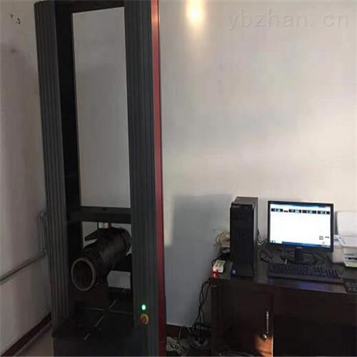 弹簧扶正器专用试验机