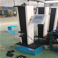 电子式彩塑板压力试验机