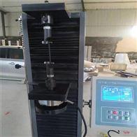 金属丝用铜丝铁丝拉力试验机