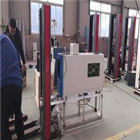 微机控制铝合金建筑型材拉伸试验机