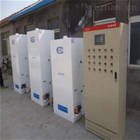 HC二氧化氯发生器原理-和创智云系列消毒设备