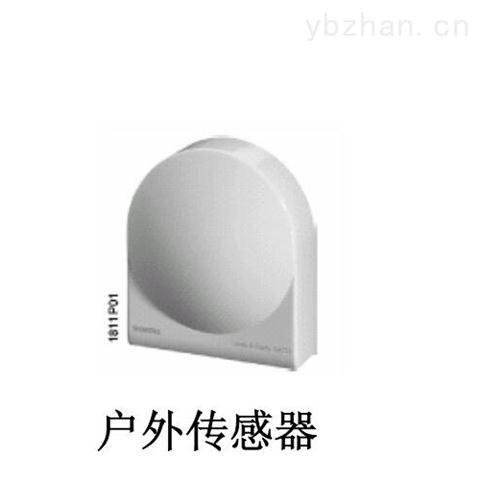 安顺QAC2012西门子室外温度传感器